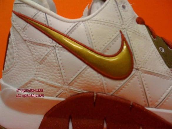"Nike Zoom MVP ""Trash Talk"" - All Star Game 2009"