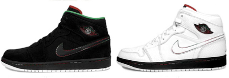 Air Jordan I (1) Cinco De Mayo Pack - Pre-Order