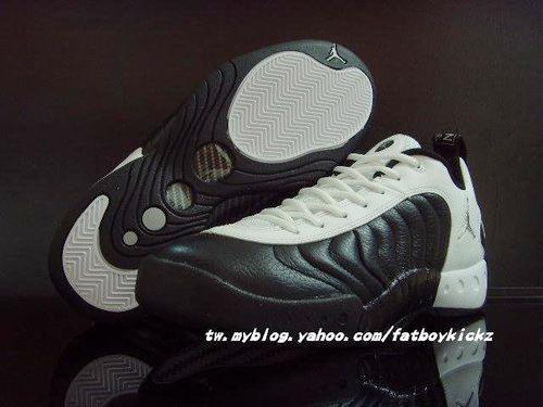 Air Jordan Jumpman Pro Low - White / Black