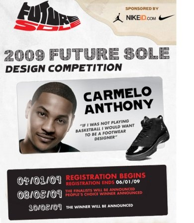 Nike Launches 2009 Future Sole Design Competition