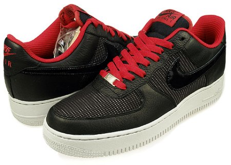 Nike Air Force 1 - Air Jordan XIII (13) Inspired