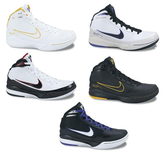 2009 Nike Air Max Basketball