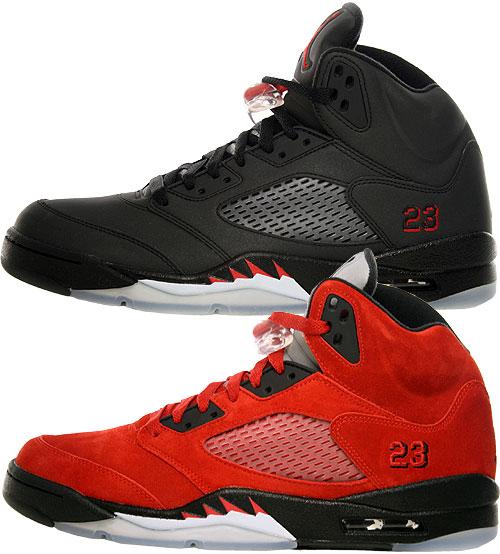 best value b0bc8 9e62e Air Jordan V (5) DMP - Raging Bull - Toro Bravo | SneakerFiles