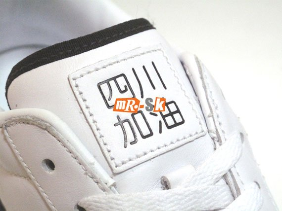 Nike x Fragment Design Hybrid | Air Force 1 / Tennis Classic - Panda