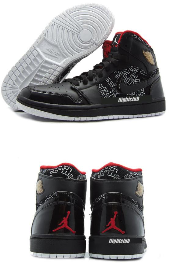Air Jordan 1 (I) Retro High - Hall of Fame (HOF) Pack