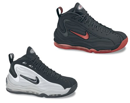 Nike Air Total Max Uptempo - Spring 2010