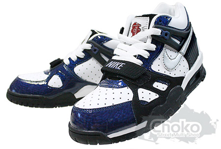 Nike Air Trainer 3 - Fire Hydrant