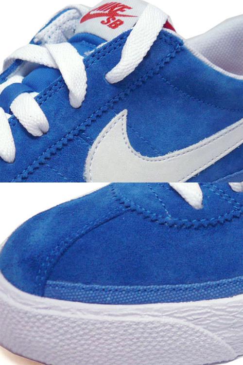 Nike SB Zoom Bruin - Military Blue / White