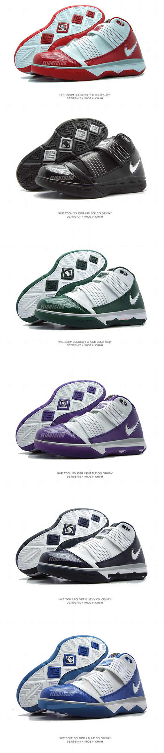 Nike Zoom Soldier 3 (III) - New Colorways