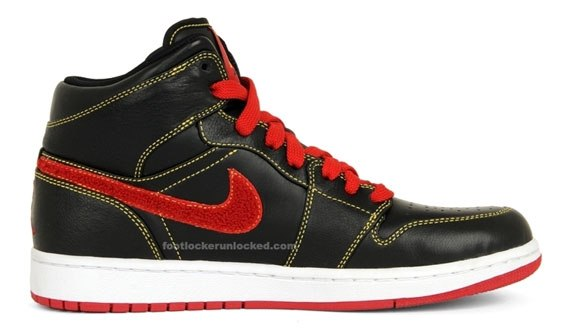 Air Jordan 1 Phat Premier High - 60+ Collection