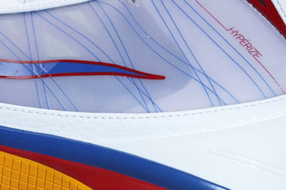 Nike Hyperize Philippines - New Images