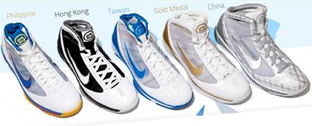 Nike Hyperize - City Pack