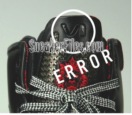 nike lebron vi error shoes
