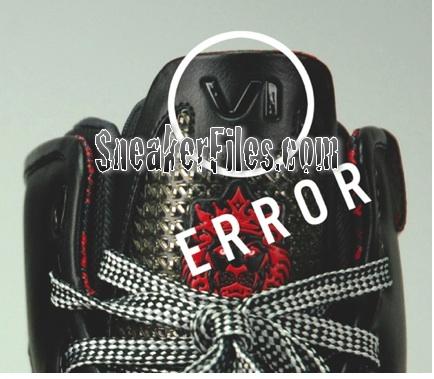 nike lebron vi error shoes