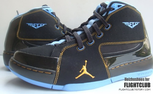 Jordan Melo M6 Denver Nuggets