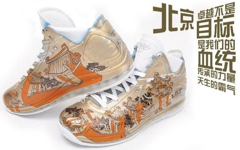 Lebron7China1
