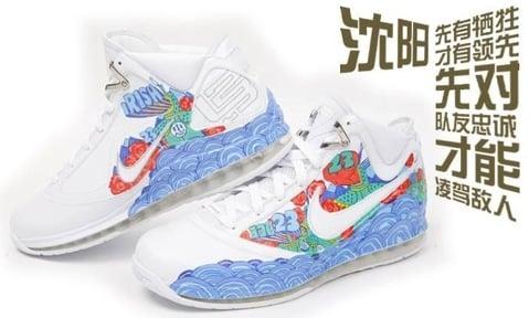 2e5a17dcf09 Nike Air Max Lebron VII More Than A Game Tour Artist Series China outlet