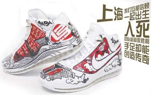 Lebron7China3