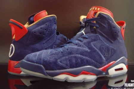 new concept bdf7a 15cfb Air Jordan 6 (VI) Doernbecher Freestyle - New Images ...