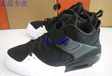 Air Jordan Flight 45 - Black / Varsity Red - White