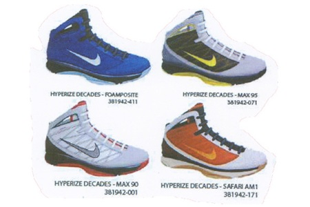 Nike Hyperize Decades Pack