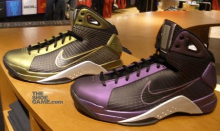 Gelb | Nike Hyperdunk Lux Metallic Gold Hyperdunk
