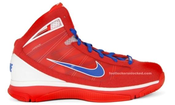 Nike Hyperize - Philadelphia Pack