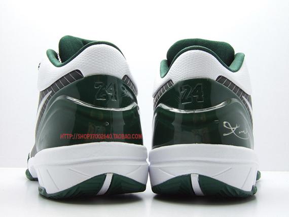Nike Zoom Kobe IV - White / Green