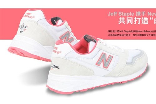 New Balance 575 White Pigeon x Staple Design Update