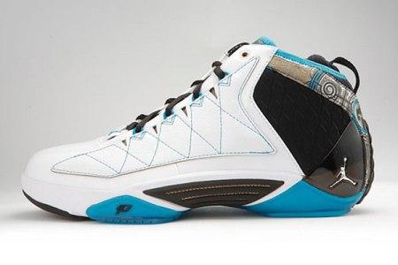 Jordan CP3.II China Edition