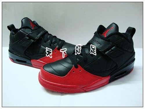 Air Jordan Flight 45 - Black/Varsity Red