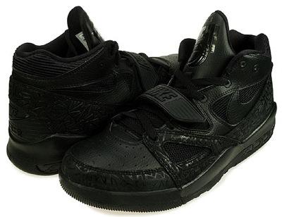 NikeZoomAlpholutionBlack2