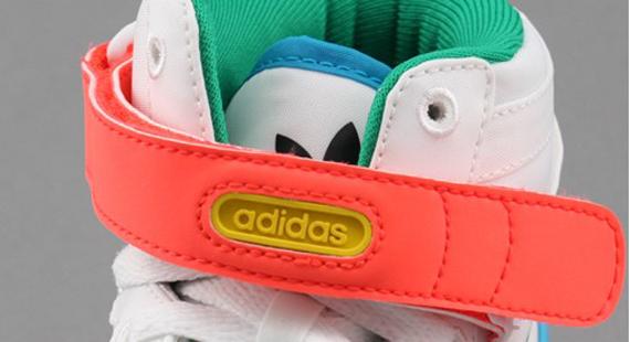 Adidas Originals Women's FRM MID523TKO