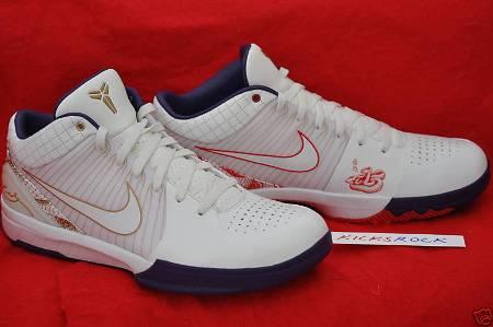 Nike Zoom Kobe IV (4) Sample