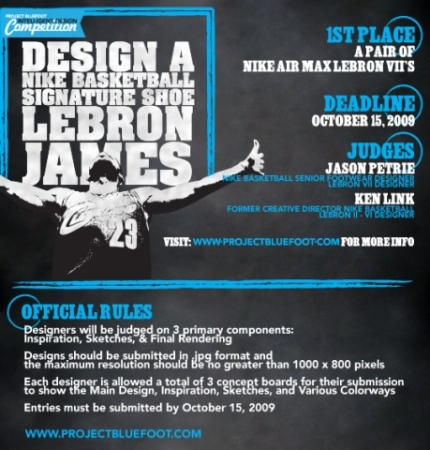 PBF Intelligent Design Competition: Create A Nike Sig Shoe For LeBron
