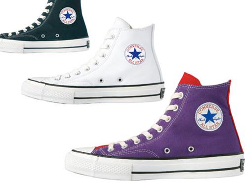 converse-addict-season-2-front
