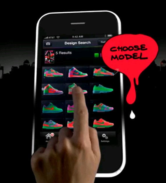 Nike iD iPhone Application Released