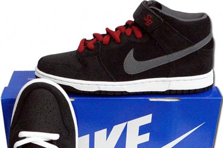 Nike Dunk Mid SB - 2009 Griptape