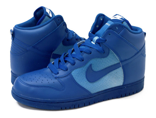 nike-wmns-dunk-high-hyper-blue-1