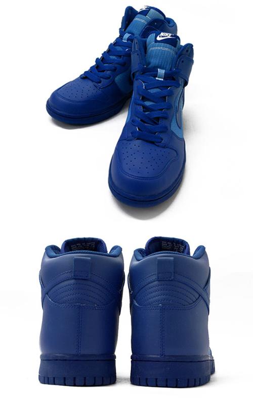 nike-wmns-dunk-high-hyper-blue-2