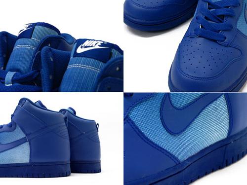 nike-wmns-dunk-high-hyper-blue-3
