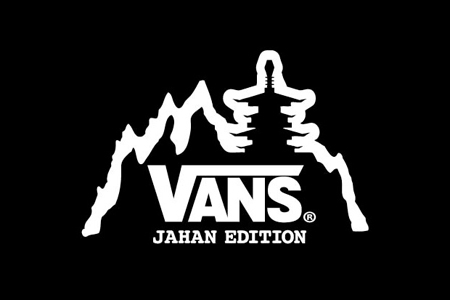 Jahan Loh x Vans Mountain Mid - Limited Edition