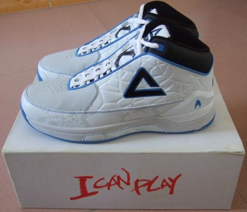 30%OFF Peak Ron Artest Signature Sneaker I Can Play - s132716079 ... e556285d1