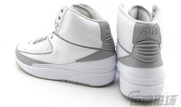 Air Jordan 2 (II) White Metallic Silver Neutral Grey