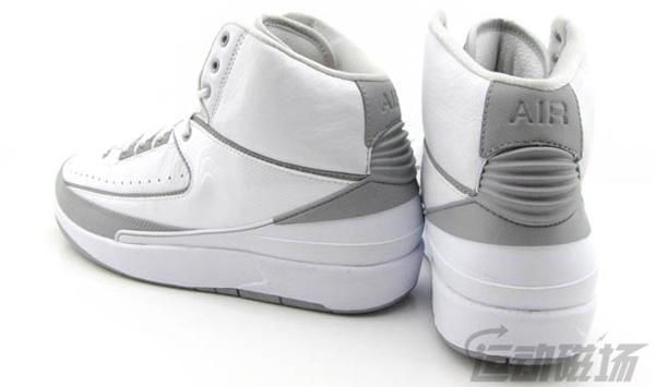 Air Jordan 2 (II) White Metallic Silver Neutral Grey