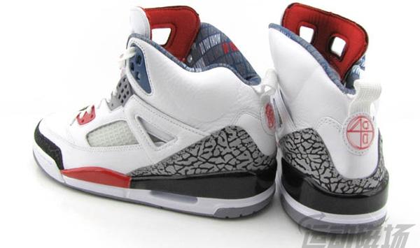 Air Jordan Spizike Do You Know