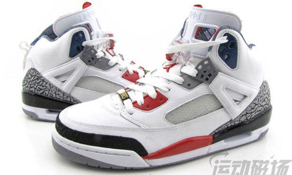 Air Jordan Spizike Do You Know