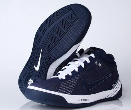 Nike LBJ Ambassador II O.R.A.P. - Denim  2420eee41