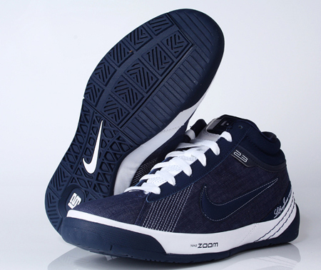 Nike LBJ Ambassador II O.R.A.P. - Denim