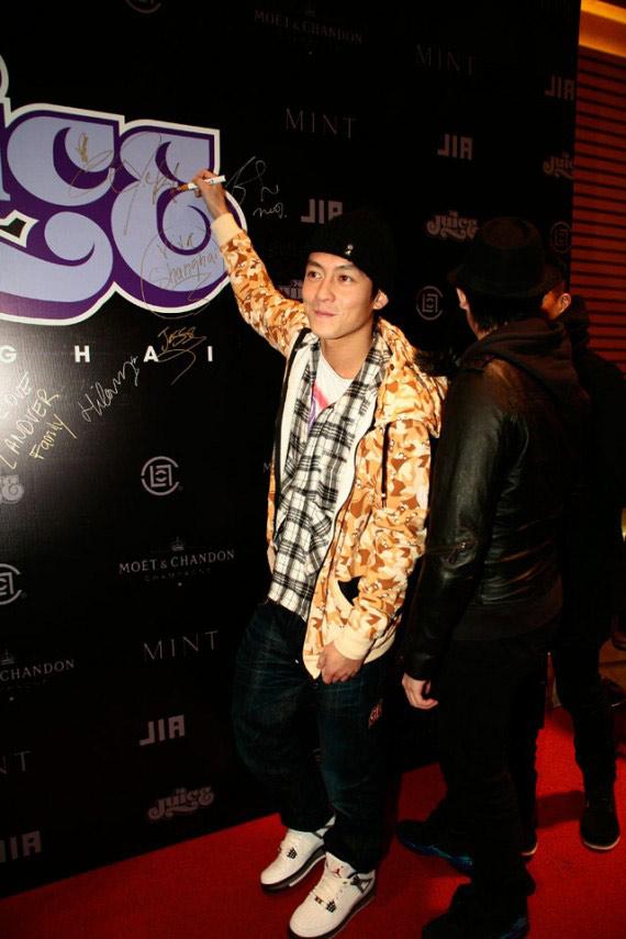 Celebrity Sneaker Sightings - Edison Chen in White Fusion IV